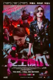 Husband Killers 2017 English muszana Full Torrent Download
