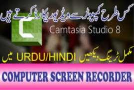 download camtasia studio 8 32 bit torrent